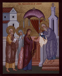 The Presentation of Christ