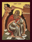 Saint Elias, the Prophet
