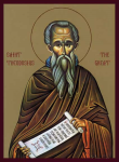 Saint Theodosius, the Great